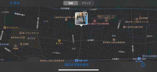 f:id:arukiroku_1974:20201206141047p:plain
