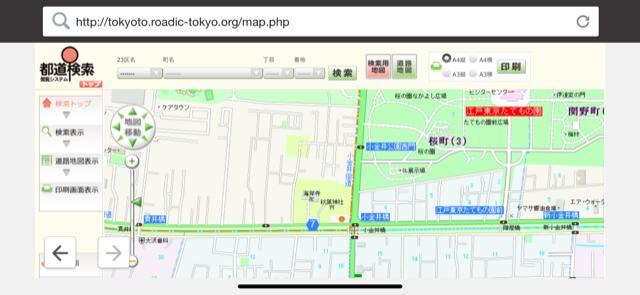f:id:arukiroku_1974:20201206141359p:plain