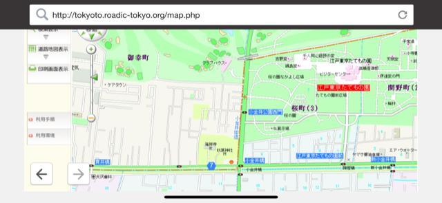 f:id:arukiroku_1974:20201206143121p:plain