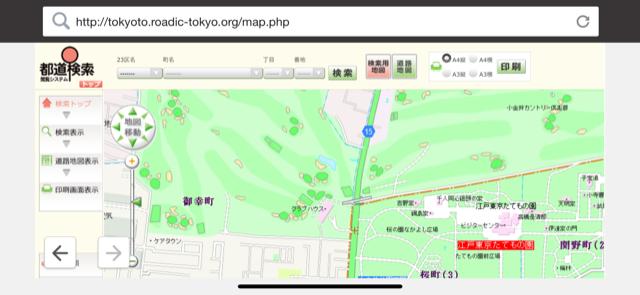 f:id:arukiroku_1974:20201206143554p:plain