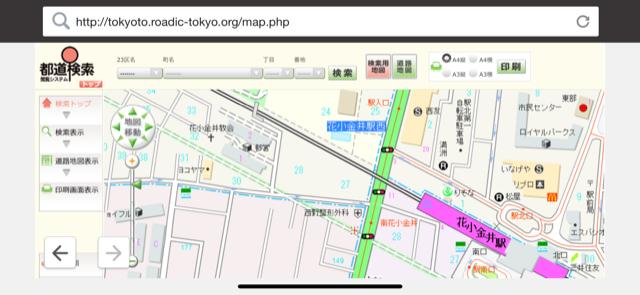 f:id:arukiroku_1974:20201206144357p:plain