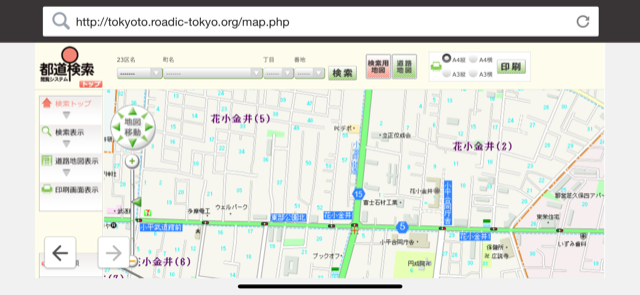 f:id:arukiroku_1974:20201206162420p:plain