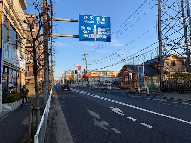 f:id:arukiroku_1974:20201206163024j:plain