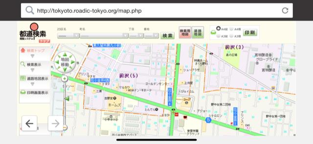 f:id:arukiroku_1974:20201206163052p:plain
