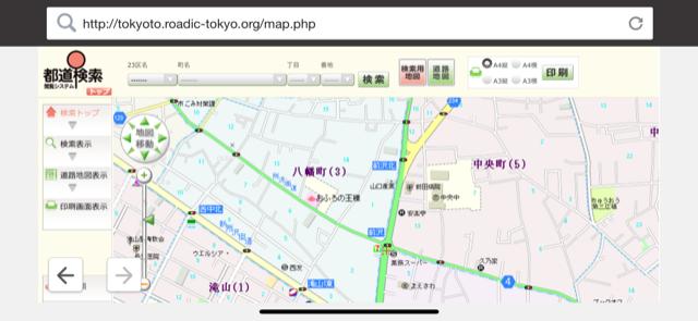 f:id:arukiroku_1974:20201206163656p:plain