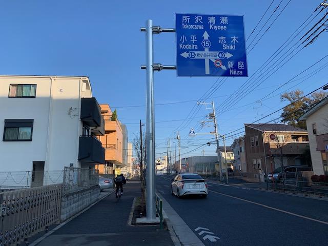 f:id:arukiroku_1974:20201206164926j:plain