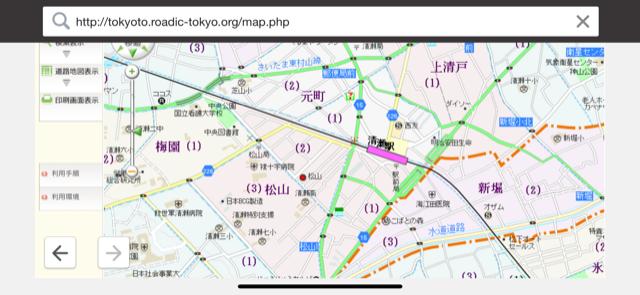 f:id:arukiroku_1974:20201206170227p:plain
