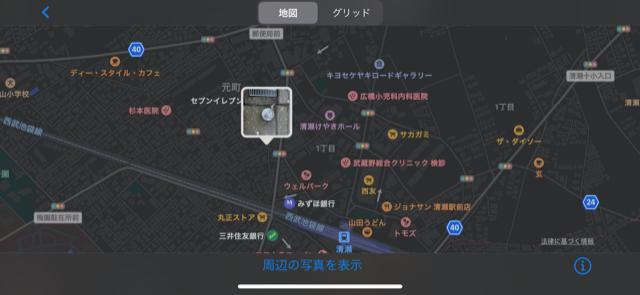 f:id:arukiroku_1974:20201206170614p:plain