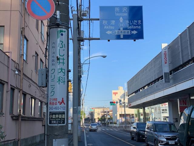 f:id:arukiroku_1974:20201206170927j:plain