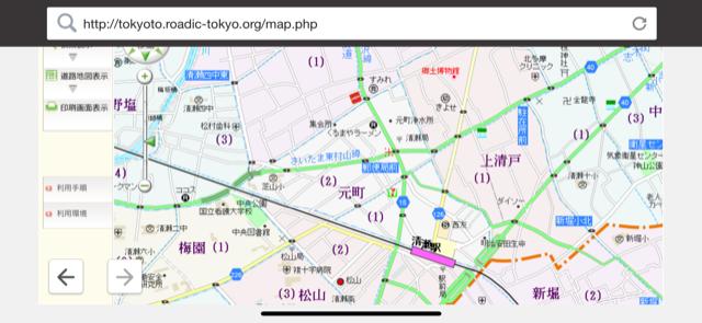 f:id:arukiroku_1974:20201206171838p:plain