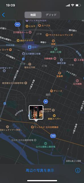 f:id:arukiroku_1974:20210101191214j:plain
