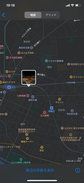 f:id:arukiroku_1974:20210101191932p:plain
