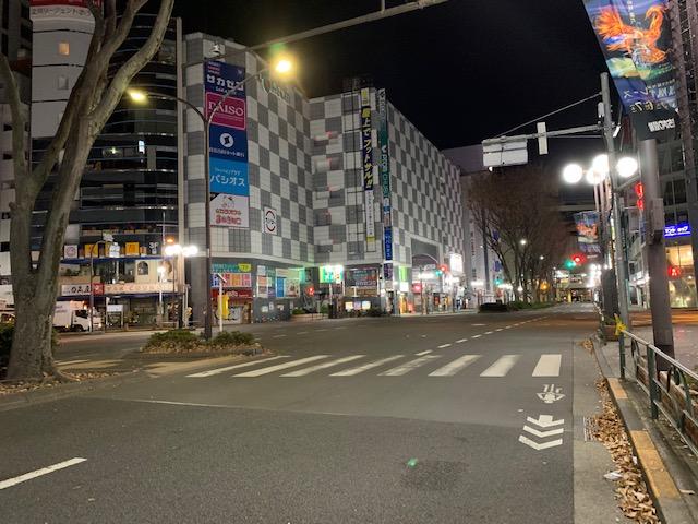 f:id:arukiroku_1974:20210101220817j:plain
