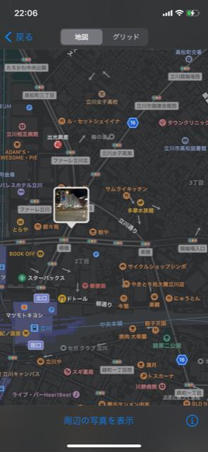 f:id:arukiroku_1974:20210101220934p:plain