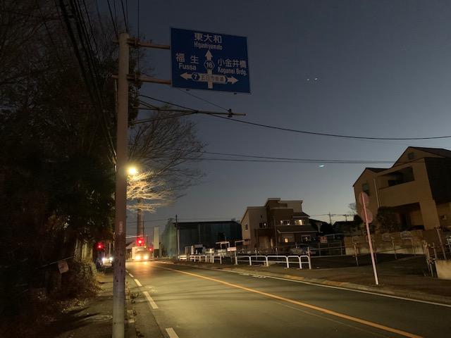 f:id:arukiroku_1974:20210101222807j:plain