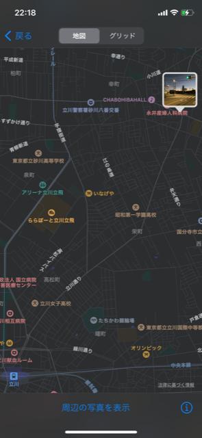 f:id:arukiroku_1974:20210101223037p:plain