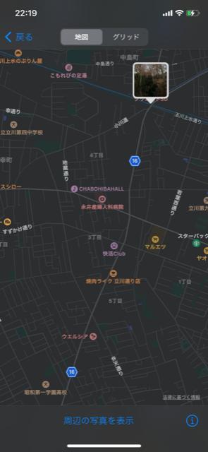 f:id:arukiroku_1974:20210102213840p:plain