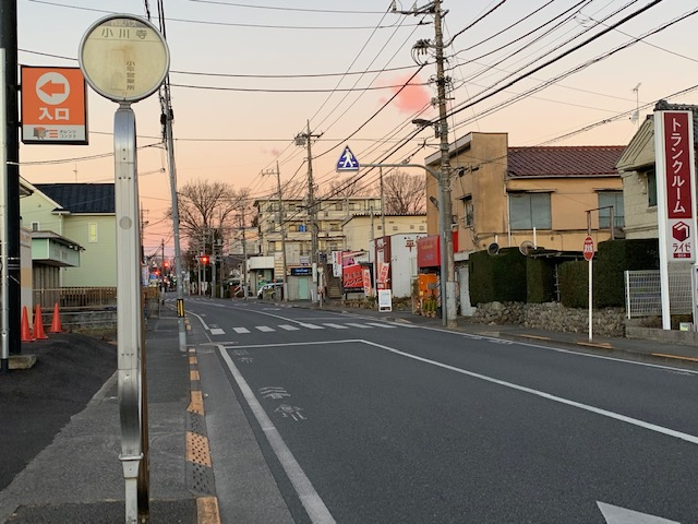f:id:arukiroku_1974:20210102215022j:plain