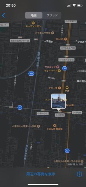 f:id:arukiroku_1974:20210102220109p:plain
