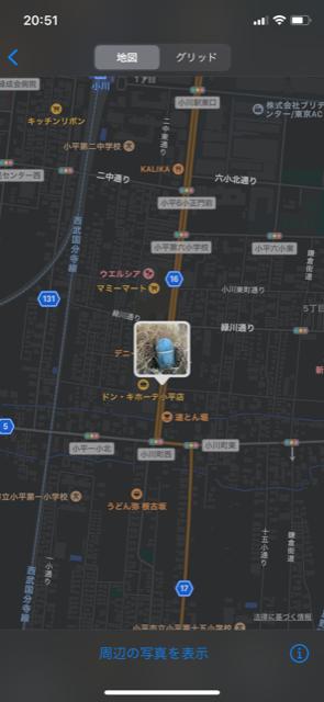 f:id:arukiroku_1974:20210103055923p:plain