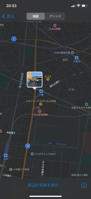 f:id:arukiroku_1974:20210103060639p:plain
