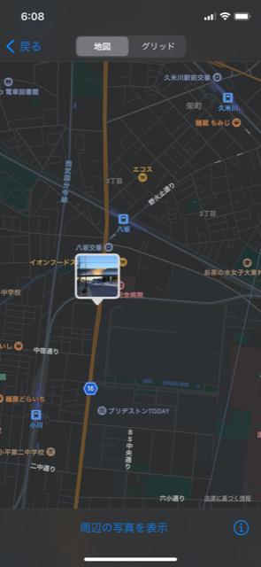f:id:arukiroku_1974:20210103060953p:plain
