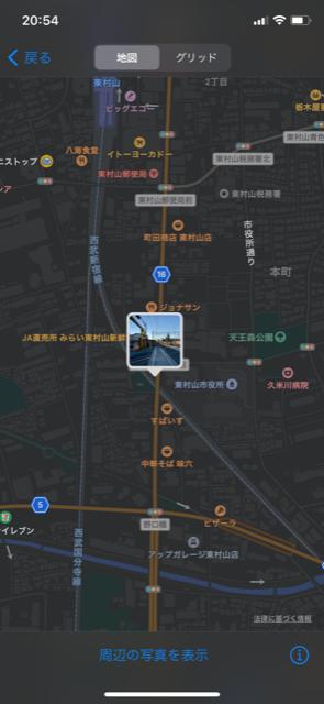 f:id:arukiroku_1974:20210103063200p:plain