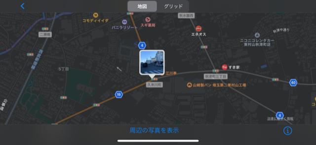 f:id:arukiroku_1974:20210103064155p:plain