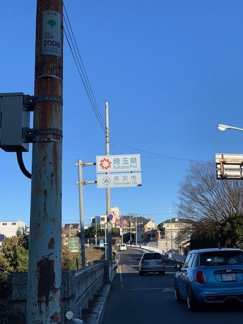 f:id:arukiroku_1974:20210103065211j:plain