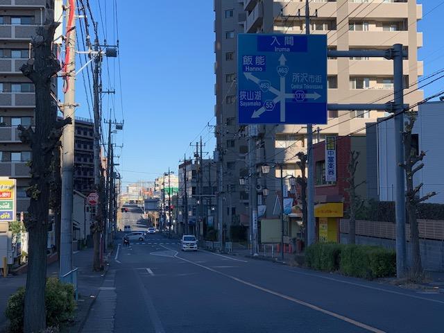 f:id:arukiroku_1974:20210103072506j:plain
