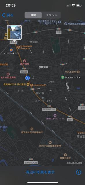 f:id:arukiroku_1974:20210103072647p:plain