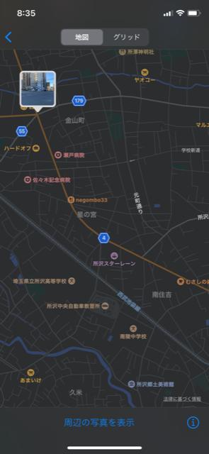 f:id:arukiroku_1974:20210103085358p:plain