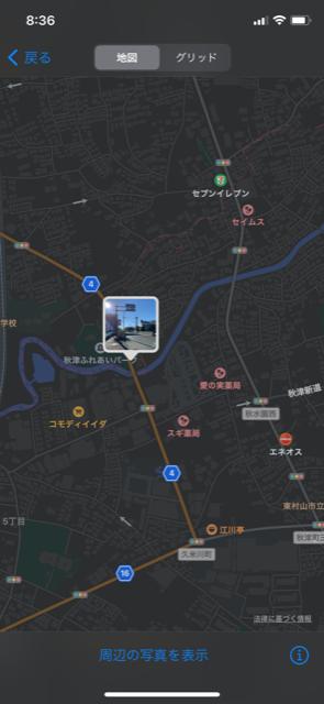 f:id:arukiroku_1974:20210103085657p:plain