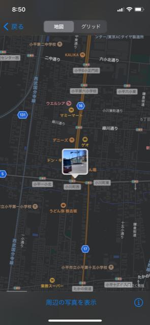 f:id:arukiroku_1974:20210103090159p:plain