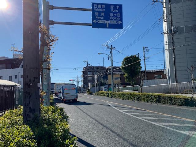 f:id:arukiroku_1974:20210103090518j:plain