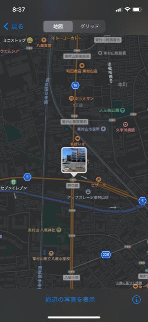 f:id:arukiroku_1974:20210103093328p:plain