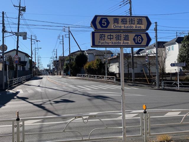 f:id:arukiroku_1974:20210103095220j:plain