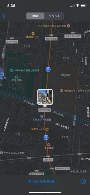 f:id:arukiroku_1974:20210103100837p:plain