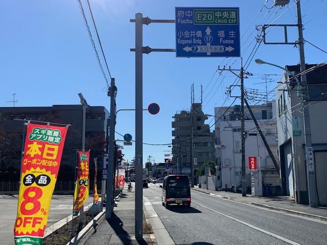 f:id:arukiroku_1974:20210103101530j:plain