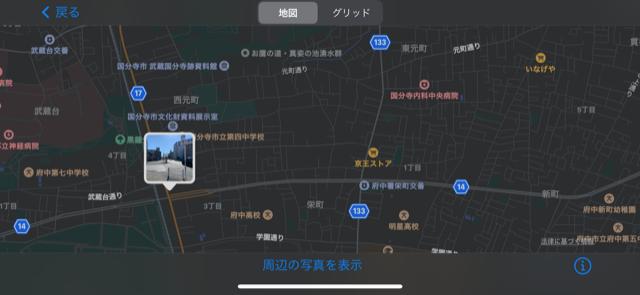f:id:arukiroku_1974:20210103102859p:plain