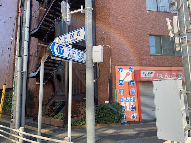 f:id:arukiroku_1974:20210103105318j:plain
