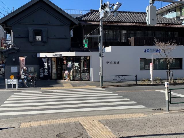 f:id:arukiroku_1974:20210103110138j:plain