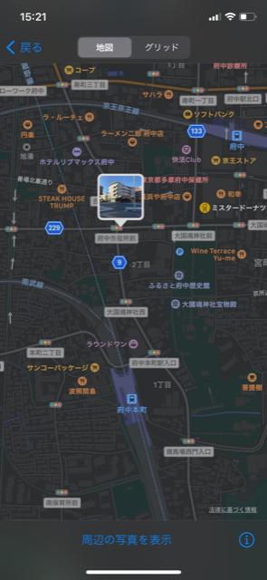 f:id:arukiroku_1974:20210124070541p:plain