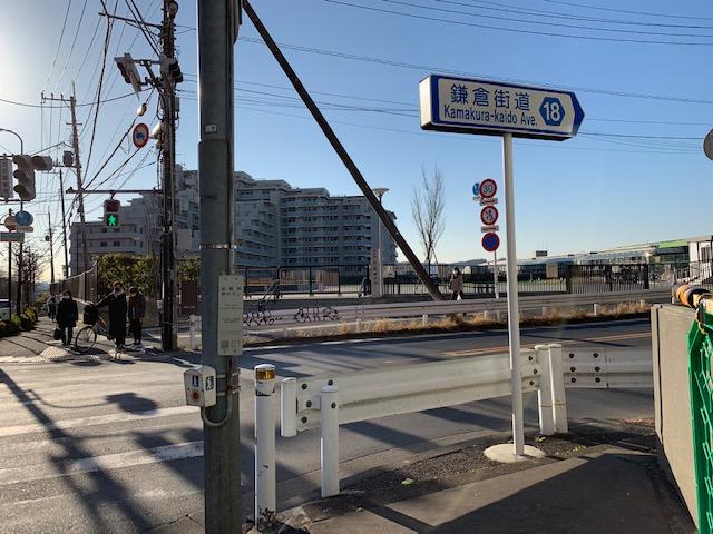 f:id:arukiroku_1974:20210124072829j:plain