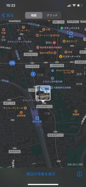 f:id:arukiroku_1974:20210124072922p:plain
