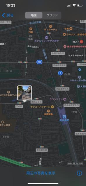 f:id:arukiroku_1974:20210124080516p:plain