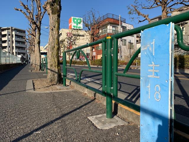 f:id:arukiroku_1974:20210124081719j:plain