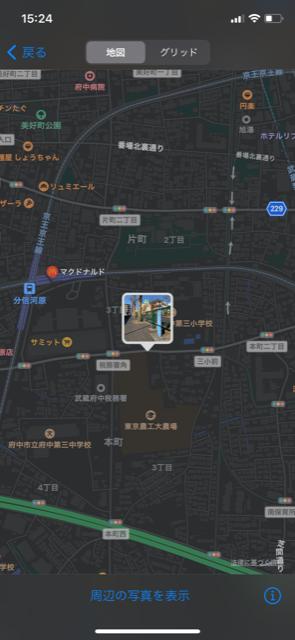 f:id:arukiroku_1974:20210124081737p:plain
