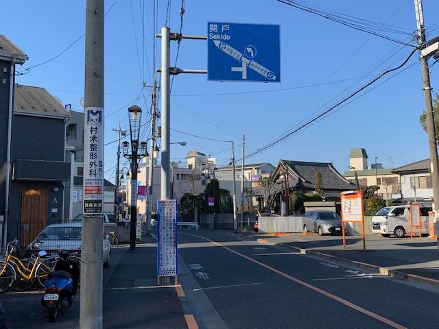 f:id:arukiroku_1974:20210124083431j:plain