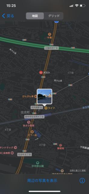 f:id:arukiroku_1974:20210124084015p:plain